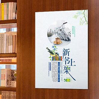 写真PP海报