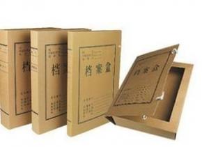 乌兰察布档案盒