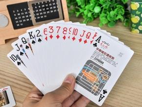 乌兰察布广告扑克牌定制