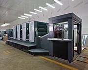 清水河印刷厂