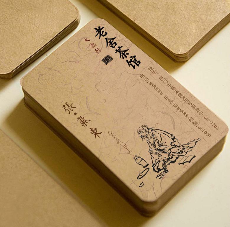首页 产品中心 巴彦淖尔名片  成品尺寸:90*54mm 印刷纸张:特种纸 纸